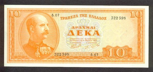 https://1.bp.blogspot.com/-RIbSqO54Zgk/UJjs9fd4q2I/AAAAAAAAKNY/IU_yhZJ2MuY/s640/GreeceP189b-10Drachmai-1955-donated_f.jpg