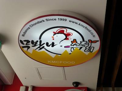 quoi manger en Corée du sud