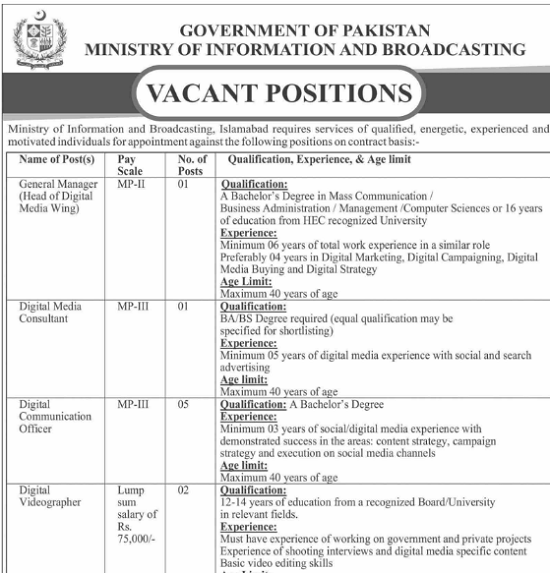 ministry-of-information-and-broadcasting-jobs