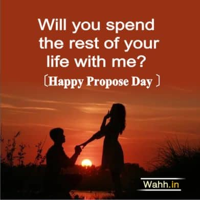 Propose Day Quotes for Girlfriend Hindi
