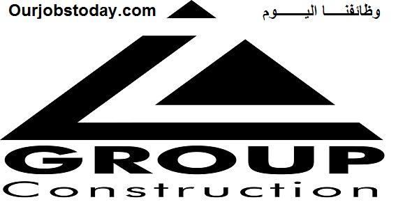 وظائف مهندسين 06-2020   وظائف مهندسين فى جميع التخصصات لشركة iGroup construction
