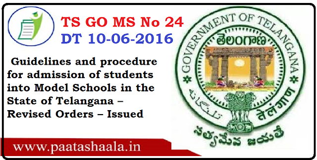 TS GO MS No 24 Guidelines and procedure for admission of students into Model Schools in the State of Telangana – Revised Orders – Issued/2016/06/ts-go-ms-no-24-guidelines-and-procedure-for-admission-of-students-into-model-schools-in-the-state-of-telangana.html