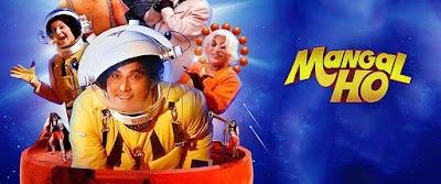 Mangal Ho Movie images