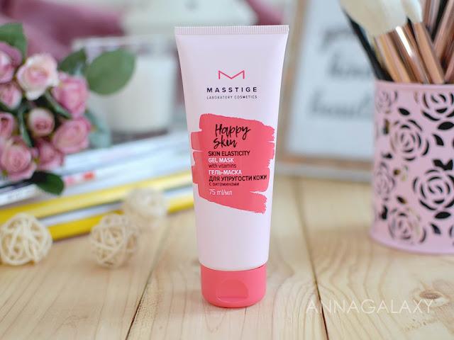 Отзыв на Masstige Happy Skin гель-маска для упругости кожи