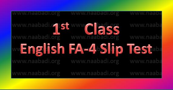 FA-4 1st Class English Slip Test Questioin Paper