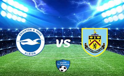 مشاهدة مباراة بيرنلي وبرايتون بث مباشر اليوم 6-2-2021 في الدوري الإنجليزي.