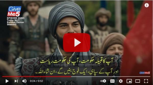 Kurulus Osman season 2 episode 60 with urdu subtitles Hd Watch Online