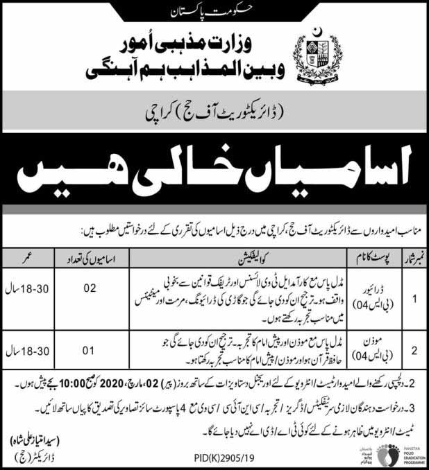 Directorate of Hajj Karachi Jobs For Driver, Imam and Others February 2020