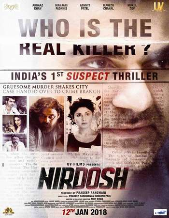Nirdosh 2018 Hindi 700MB