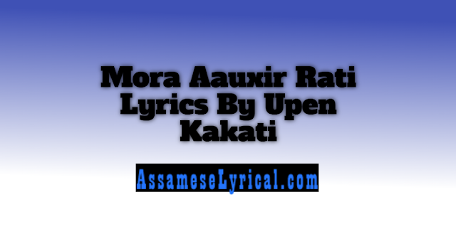 Mora Aauxir Rati Lyrics