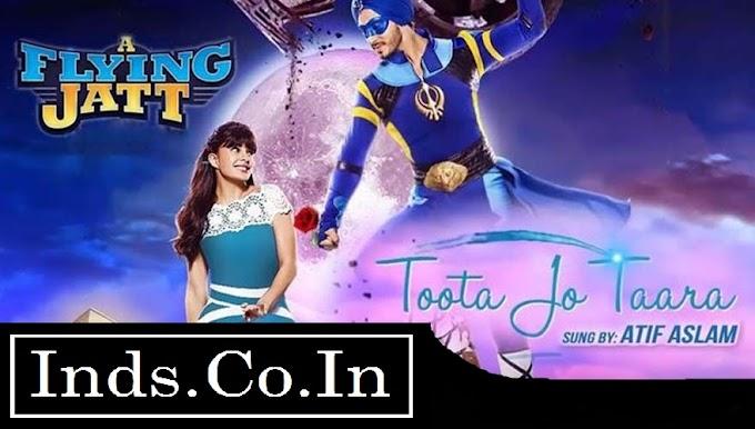 Toota Jo Kabhi Tara Lyrics