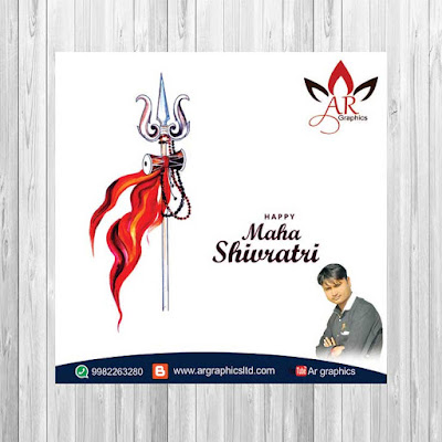 mahashivratri images download | महाशिवरात्रि पोस्टर | mahashivratri banner images