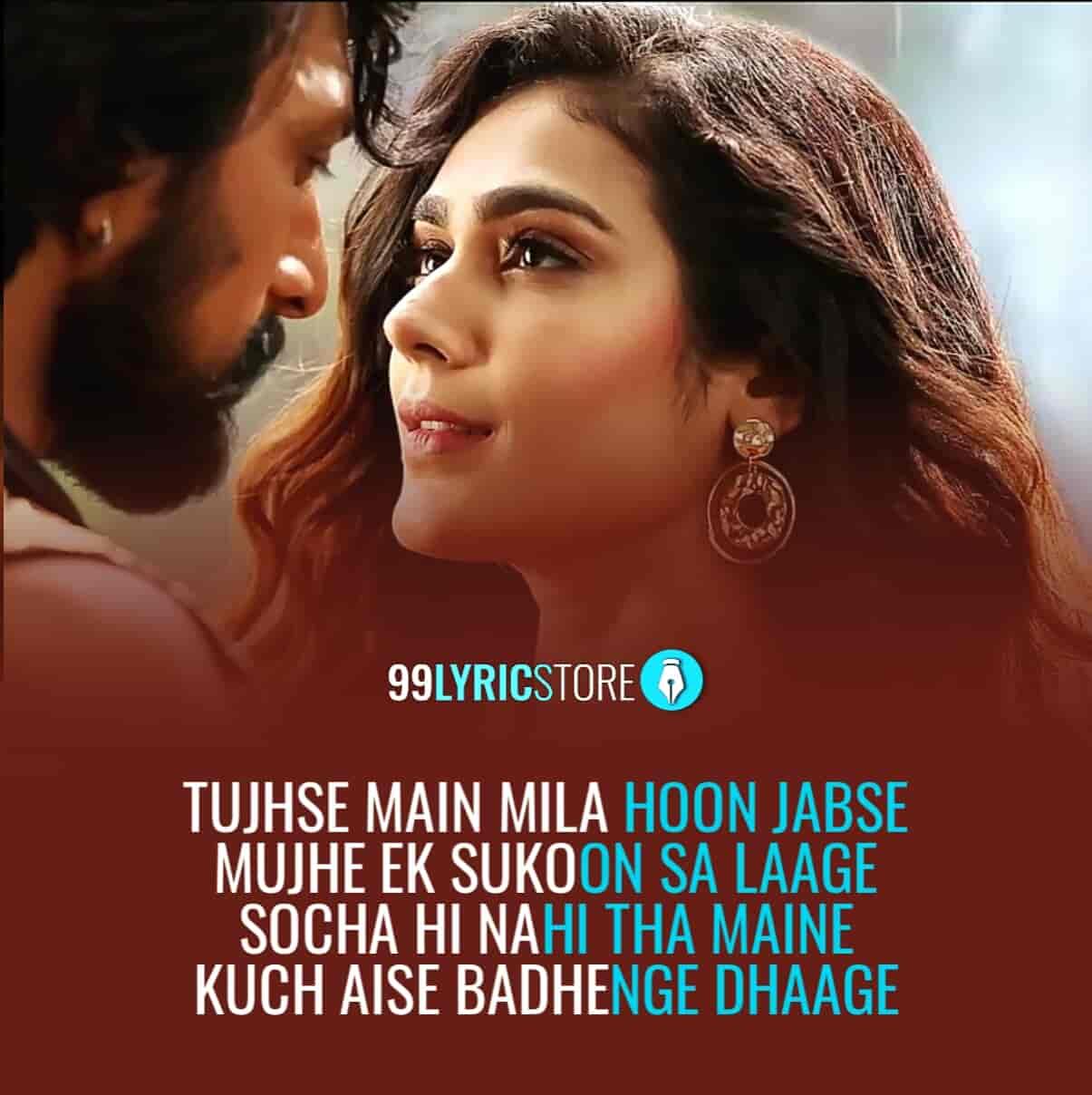 Dil Jaaniye Hindi song lyrics from movie Pehlwaan