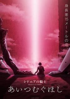 Sidonia no Kishi: Ai Tsumugu Hoshi Opening/Ending Mp3 [Complete]