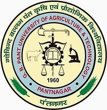 GBPUAT Entrance Exam Previous Question Papers
