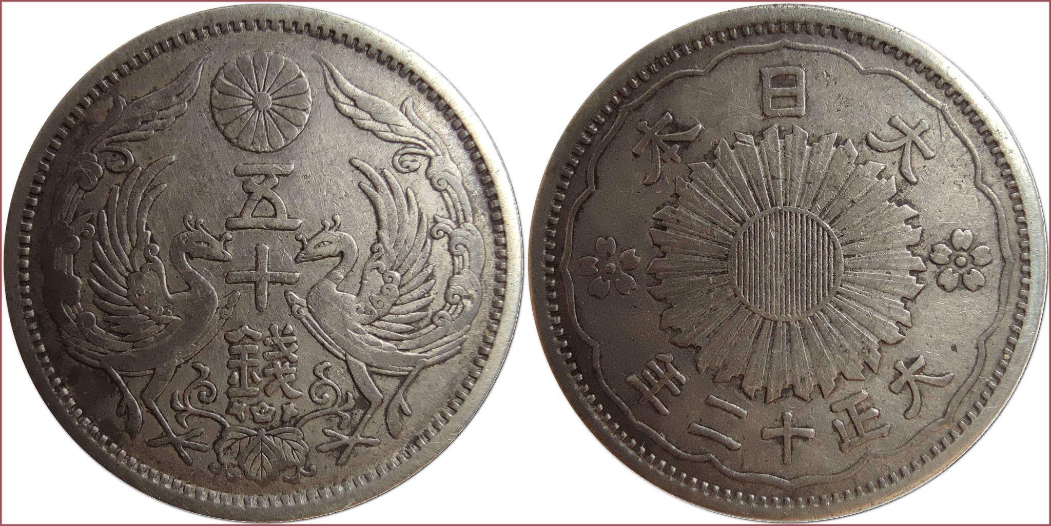 50 sen (銭), 1923: Empire of Japan