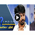 Kelvikkenna Bathil  Exclusive Interview with Actor Sivakarthikeyan
