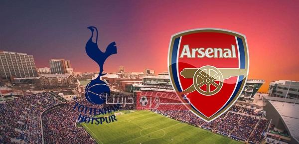 مشاهدة مباراة أرسنال وتوتنهام بث مباشر اليوم 12-7-2020