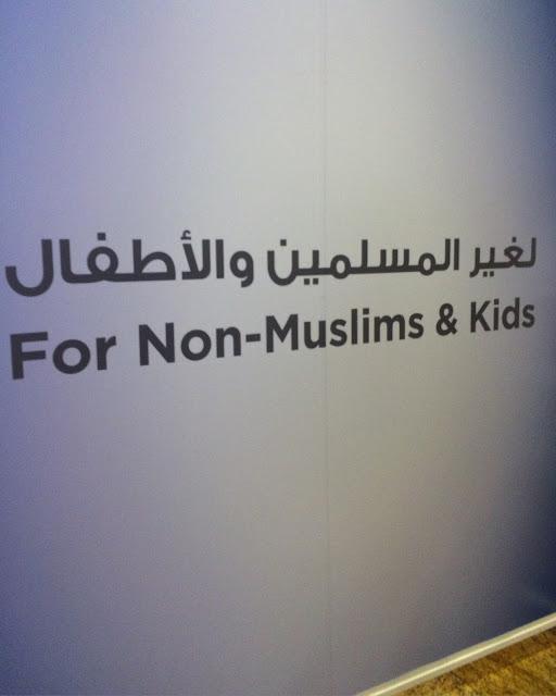 muslim ramadan rules