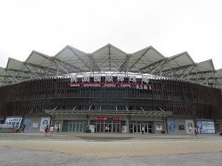 Taoyuan International Baseball Stadium