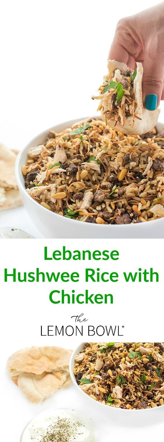 Lebanese Hushwee Rice with Chicken