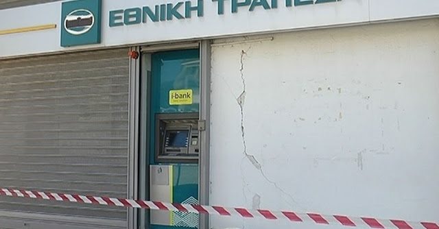 Αναβρασμός επικρατεί στο Καναλλάκι και όπως όλα δείχνουν «ο κόμπος έφτασε στο χτένι», αναφορικά με το υποκατάστημα της Εθνικής Τράπεζας που έπαυσε την λειτουργία του εδώ και τέσσερις περίπου μήνες.