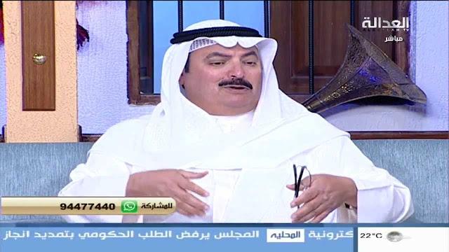 شاهد نائب كويتي يحرض الحوثي لضرب منطقة بالسعودية ويعطيهم الإحداثيات العسكرية للمكان !!