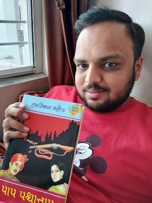 book review harikishan mehta