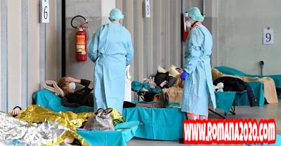 أخبار العالم.. ارتفاع عدد المتعافين من فيروس كورونا المستجد covid-19 corona virus كوفيد-19 في بلجيكا belgique
