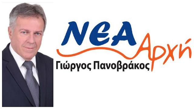 Γ. Πανοβράκος: Ευτυχώς που ανεξαρτητοποιήθηκε ο κ. Καρούζος από την παράταξή μας