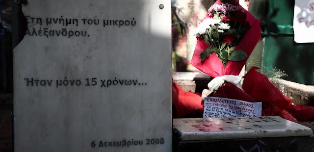 Τσίπρας για Γρηγορόπουλο: Χρέος μας είναι να χτίσουμε την Ελλάδα της γενιάς του