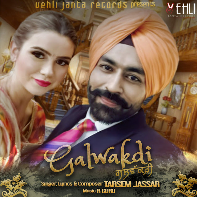 Galwakdi - Tarsem Jassar (2016) iTunes Original Clean HD Cover AlbumArt Download Wallpaper