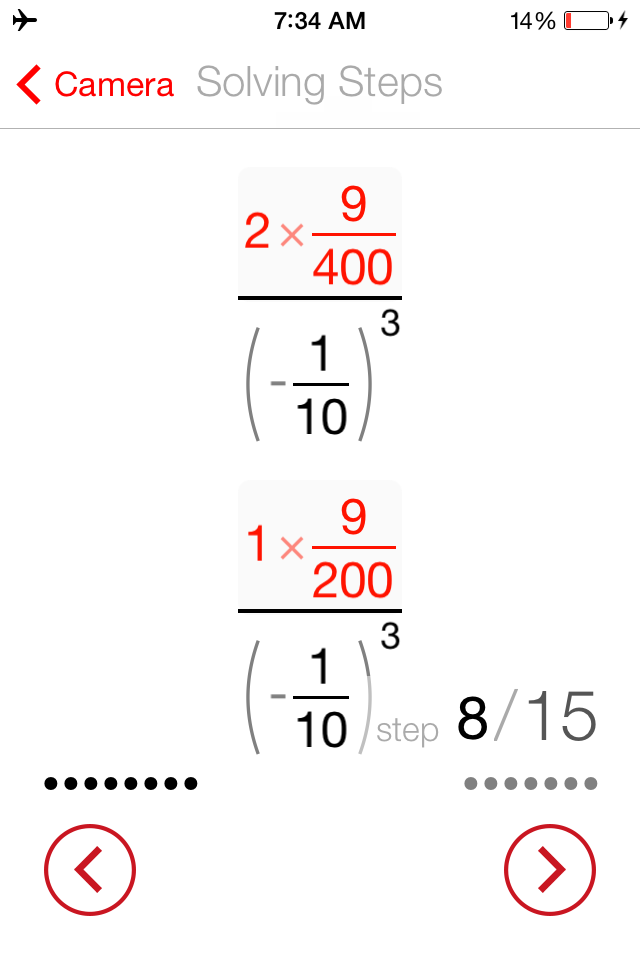 We do your math homework