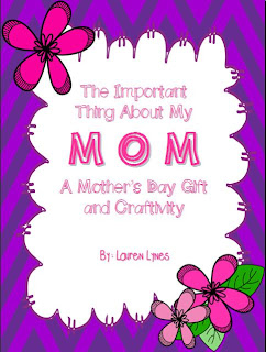 Simply Second Grade: EASY & Meaningful Mother's Day Gift!