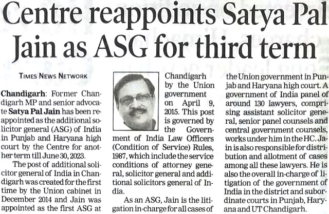 Centre reappoints Satya Pal Jain as ASG for third term