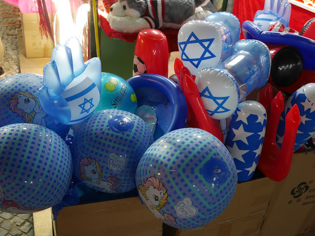 inflatable hammers and hands with symbols from Israeli flag
