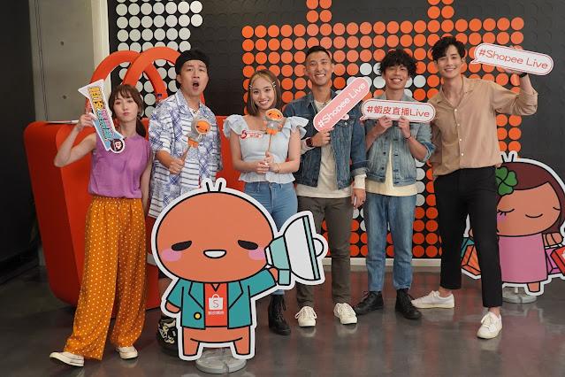 近期發行新單曲的陳芳語(右4)、劉沛(右3)、盧子杰(右2)一同登上《蝦皮娛樂線》宣傳