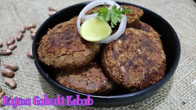 Rajma Galouti Kebab – Cutlets easy to make at home