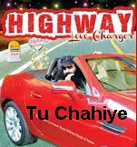 Tu Chahiye mp3 Song Download | Saint Dr. MSG