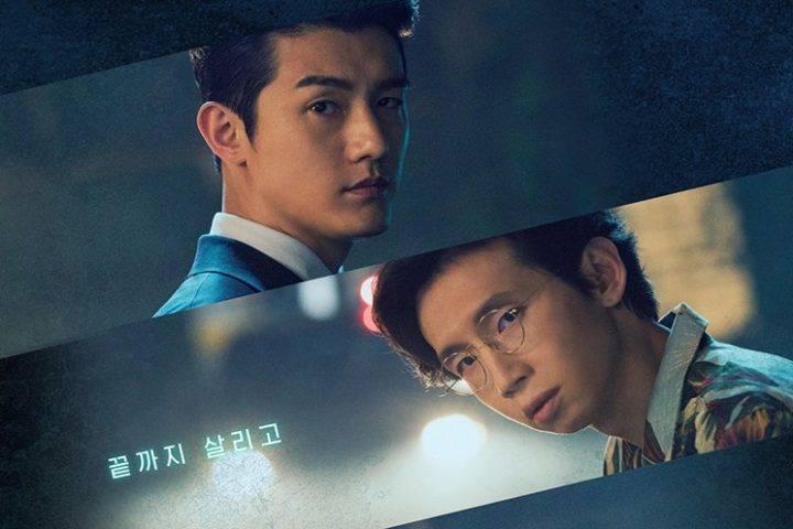 Download Drama Korea Doctor Detective Sub Indo Batch