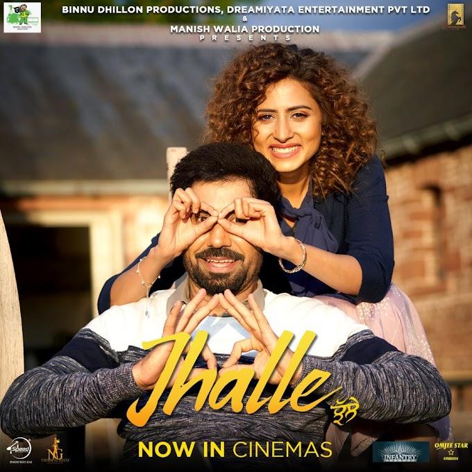 jhalle punjabi movie watch online