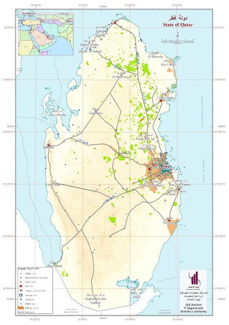 خريطة قطر Qatar Map