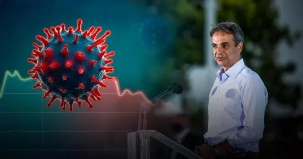 Η «πανδημία» στην Ελλάδα: Ελάχιστοι νεκροί και υπερβολική «τρέλα» - Κήρυξαν «εμφύλιο» για έναν ιό με θνητότητα 0,2%!