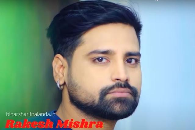 Rakesh Mishra bhojpuri actor