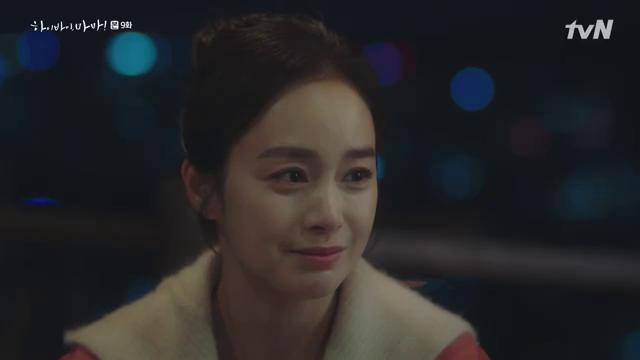Kim Tae Hee as Cha Yu Ri