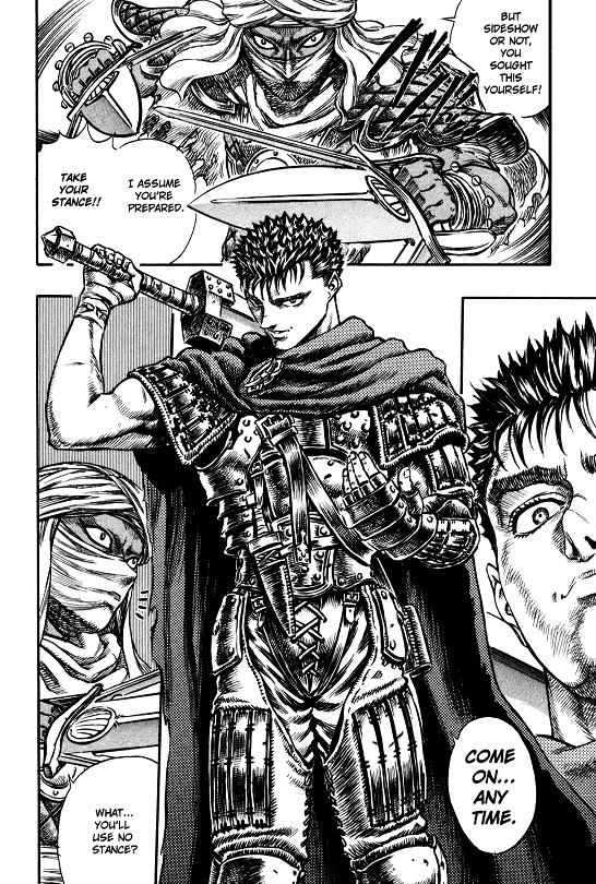 berserk guts and griffith relationship test