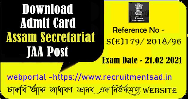 Download Admit Card of Assam Secretariat JAA Post