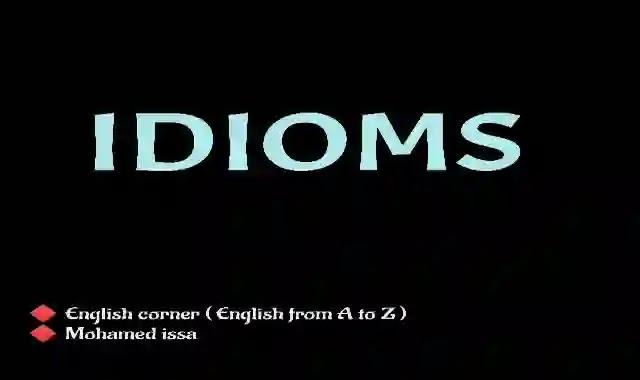 افضل كتاب مصطحات اللغة الانجليزية English Idioms
