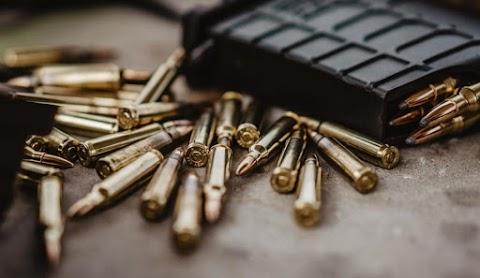 Fegyvereket és lőszereket találtak egy török férfi autójában a határ közelében