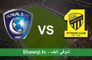 مشاهدة مباراة الإتحاد والهلال بث مباشر اليوم بتاريخ 9-4-2021 في الدوري السعودي